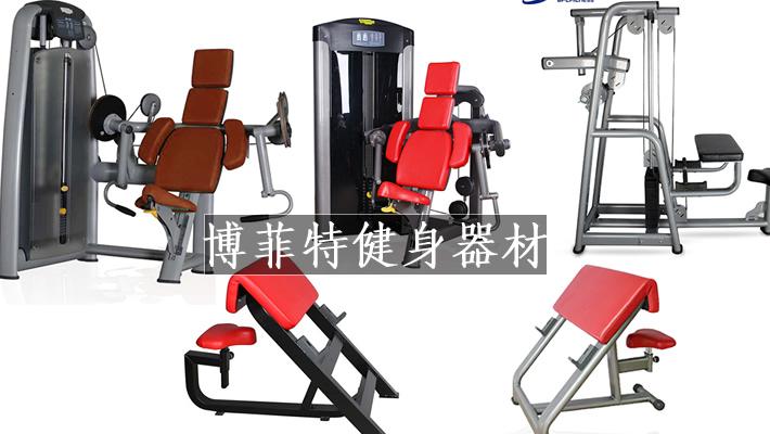 健身房练二头肌的器材