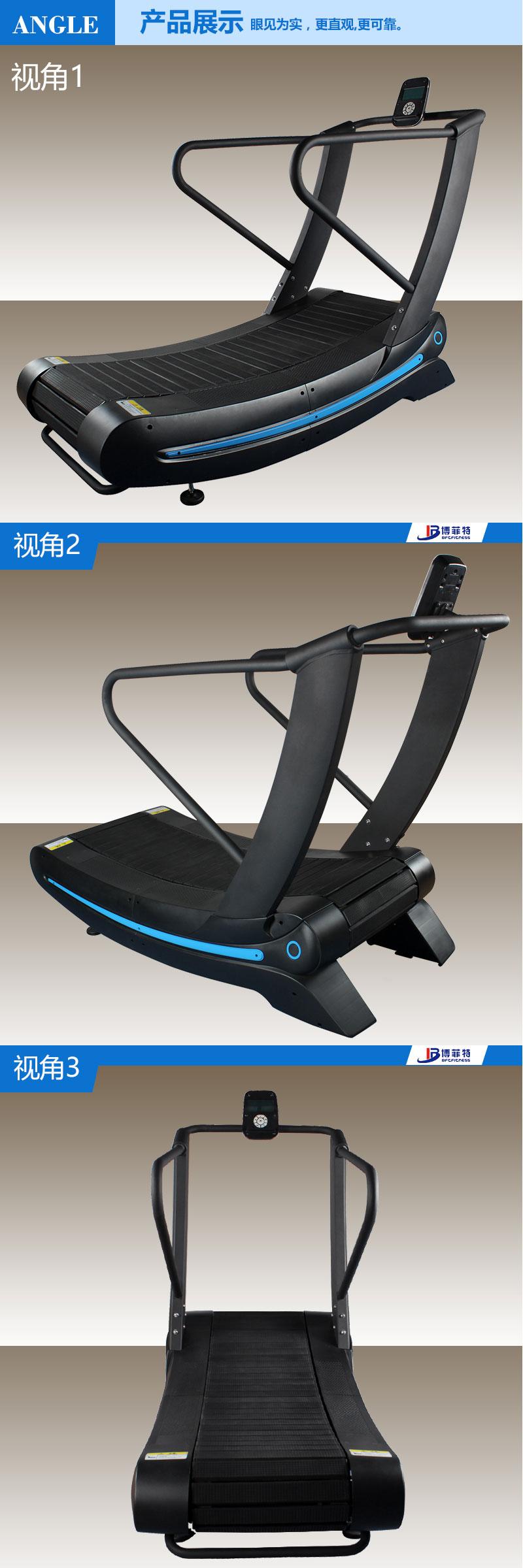 无动力跑步机