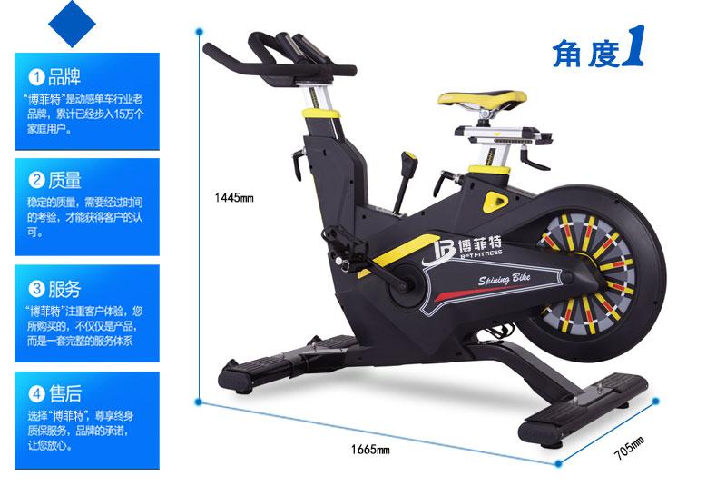 健身房动感单车
