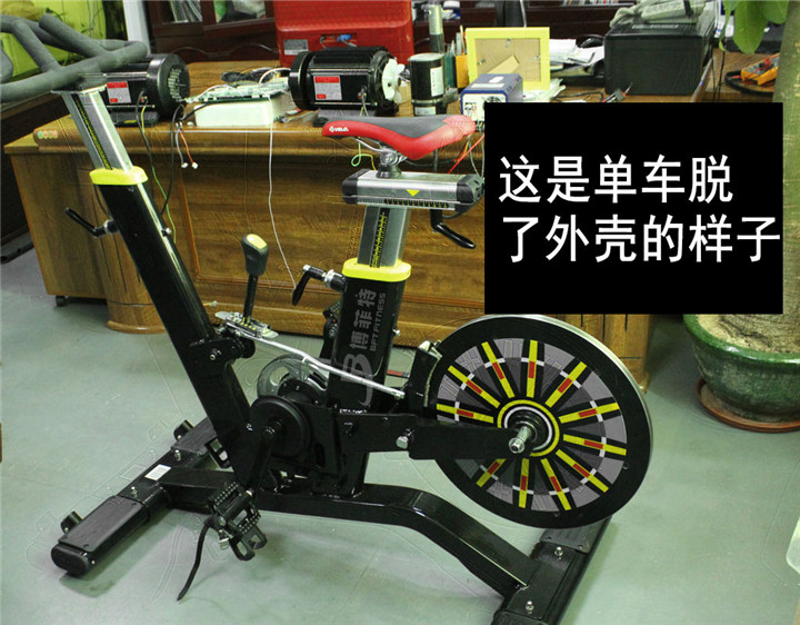动感单车拆解