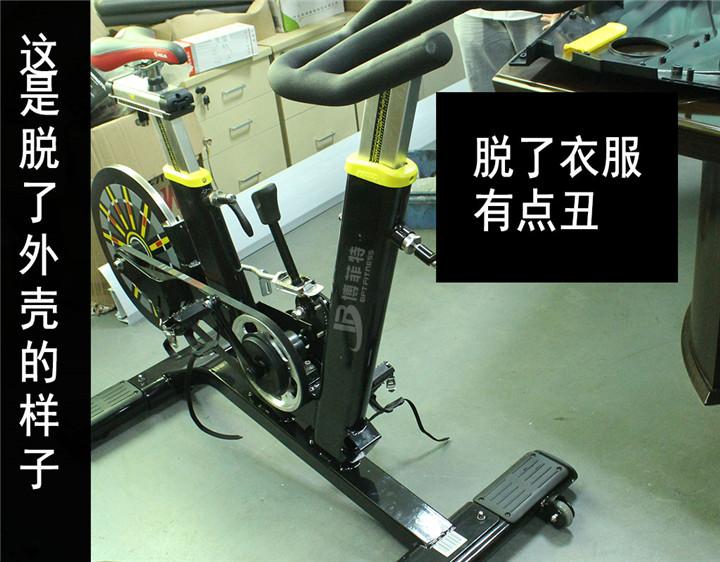 动感单车拆卸