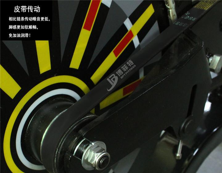 动感单车皮带