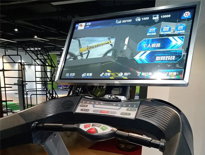 智能跑步机