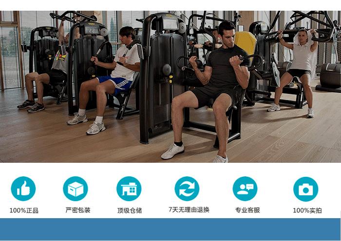 肱二头肌训练器 室内健身器材 大型健身器械