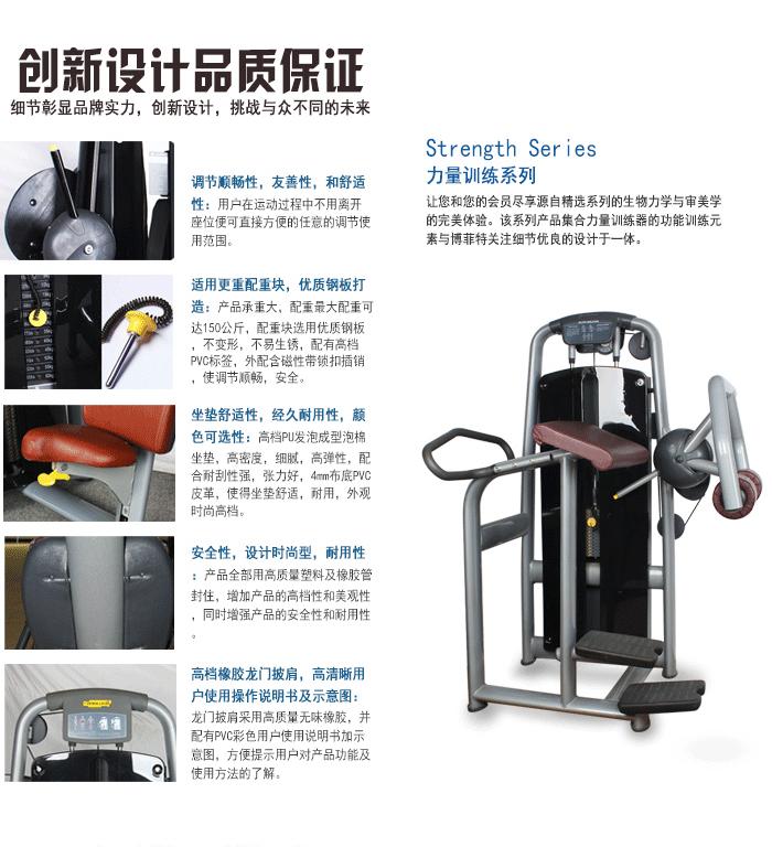 立式臀部训练器 减肥塑身 运动用品 工厂直销