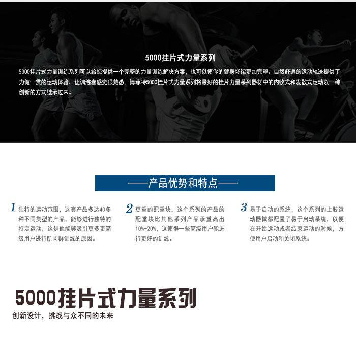 BFT5012,45度蹬腿黄金城hjc登录平台_黄金城官网个人中心首页【澳门黄金城VIP】器