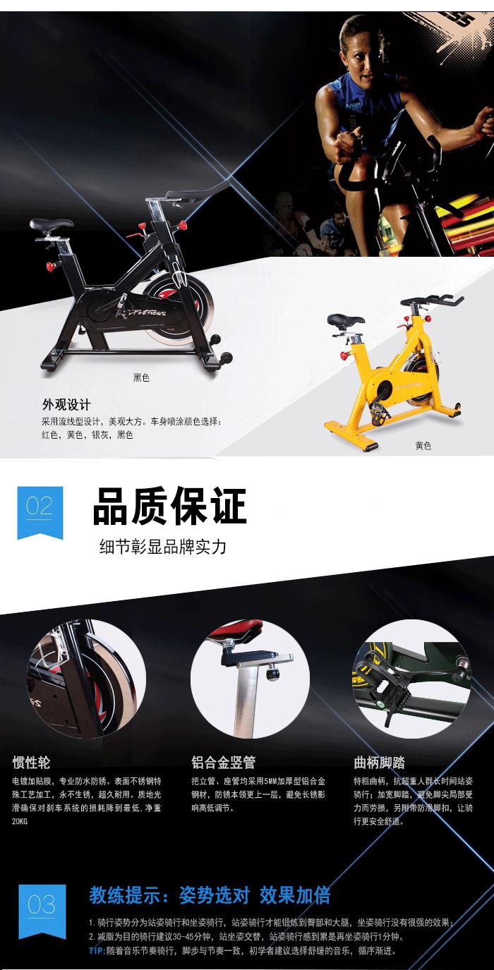 BSE08动感单车